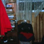exhibit - Avery room